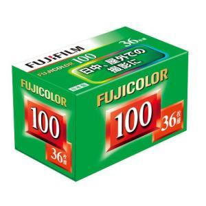 フジフイルム フジカラー FUJICOLOR 100 S 36枚撮り 単品 《納期約1−2週間》