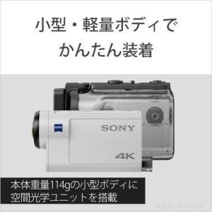 ソニー デジタル4Kビデオカメラレコーダー FDR-X3000R リモコンキット|emedama|04