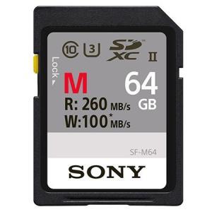 【あすつく】 ソニー SF-M64 SDXCメモリーカード Class10 (UHS-II) 64GB〔国内正規品〕|emedama