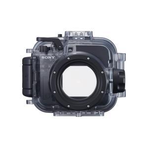 ソニー アンダーウォーターハウジング MPK-URX100A emedama