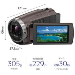 ソニー デジタルHDビデオカメラレコーダー HDR-CX680 TI ブロンズブラウン|emedama|02