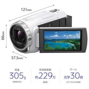 ソニー デジタルHDビデオカメラレコーダー HDR-CX680 W ホワイト|emedama|02