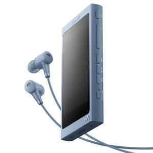 【あすつく】 ソニー ウォークマン [ヘッドホン付属モデル] NW-A45HN LM ムーンリットブルー [16GB]|emedama