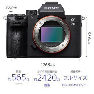 Sony ALC-SH132 Lens Hood for FE 28-70mm f//3.5-5.6 OSS Lens SEL2870
