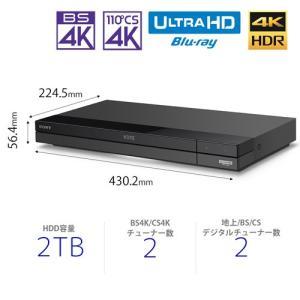 ソニー 4Kチューナー内蔵 ブルーレイディスクレコーダー BDZ-FBW2000 [2TB/2チューナー搭載]|emedama|02