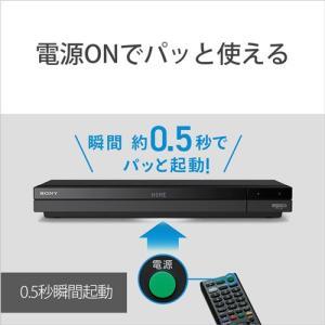 ソニー 4Kチューナー内蔵 ブルーレイディスクレコーダー BDZ-FBW2000 [2TB/2チューナー搭載]|emedama|03