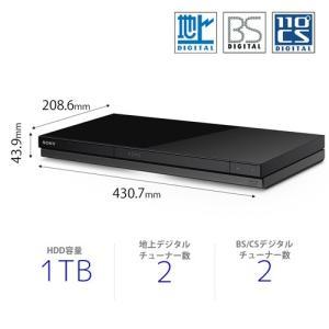 ソニー ブルーレイディスクレコーダー BDZ-ZW1700 [1TB/2チューナー搭載] 《納期約1週間》|emedama|02