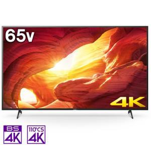 ソニー 65V型 4Kチューナー搭載 液晶テレビ BRAVIA KJ-65X8000H 《2020年...