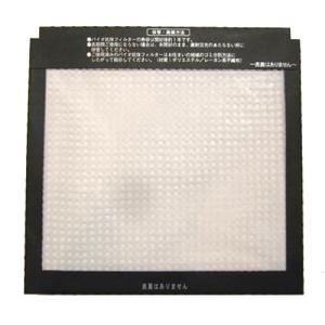 ダイキン 空気清浄機用 バイオ抗体フィルター KAF080A4