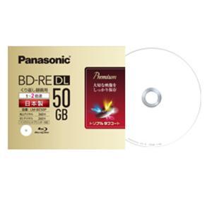 パナソニック LM-BE50P5 BE-RE 録画用2倍速ブルーレイディスク 50GB (書換型) 5枚パック 《納期約2週間》