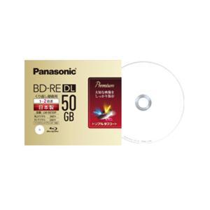 パナソニック LM-BE50P20 録画用2倍速ブルーレイディスク 50GB (書換型) 20枚パック 《納期約1週間》