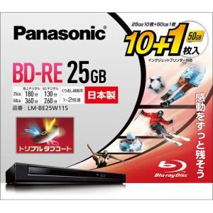 パナソニック LM-BE25W11S 録画用 ...の関連商品9
