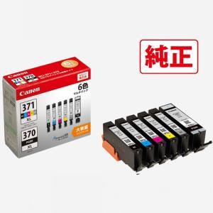 キヤノン BCI-371XL+370XL/6M...の関連商品8