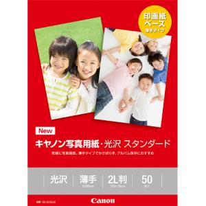 キヤノン SD-2012L50 写真用紙・光沢...の関連商品1