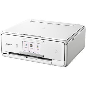 【あすつく】 キヤノン インクジェットプリンター PIXUS TS8030WH ホワイト emedama