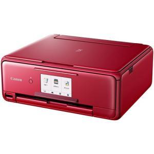 キヤノン インクジェットプリンター PIXUS TS8130RD レッド|emedama