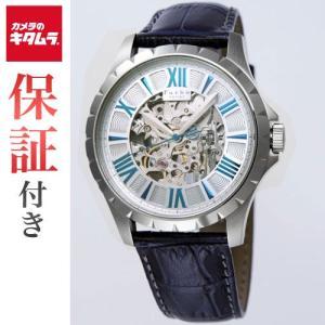 フルボ メンズ腕時計 F5021SSIBL emedama