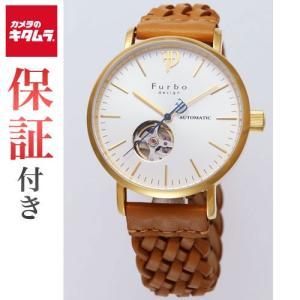 フルボ メンズ腕時計 F2002YSILB emedama