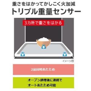 日立 過熱水蒸気オーブンレンジ ヘルシーシェフ MRO-TS8-R レッド [31L] emedama 03