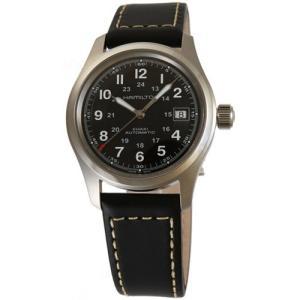 ハミルトン メンズ腕時計 カーキフィールド H70455733|emedama