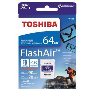 【あすつく】 東芝 SD-UWA064G FlashAir SDXCメモリカード SD-UWAシリーズ W-04 64GB|emedama
