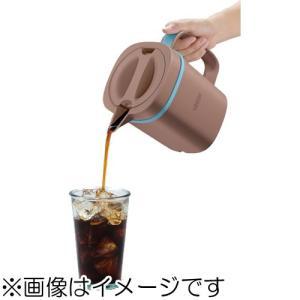 サーモス アイスコーヒーメーカー ECI-66...の詳細画像3
