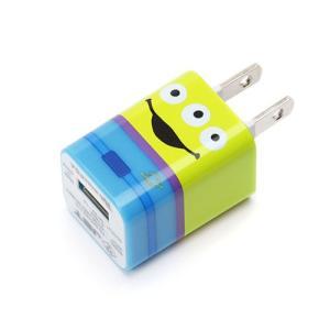 PGA USB電源アダプタ1A エイリアン