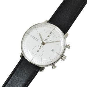 cc7fb33209 【36回無金利】 ドライバー メンズ腕時計 クロノスコープ ユンハンス マイスター 027/3684.00