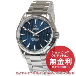 【60回無金利】 オメガ メンズ腕時計 シーマスター アクアテラ  231.10.39.21.03.002|emedama