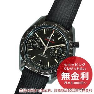 オメガ メンズ腕時計 スピードマスター ダークサイドオブザム...