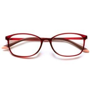 [あすつく][送料無料][小松貿易PG-707-REPINTGLASSESレッド`老眼鏡`ピントグラ...