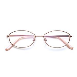 [あすつく][送料無料][小松貿易PG-703-PKPINTGLASSESピンク`老眼鏡`ピントグラ...