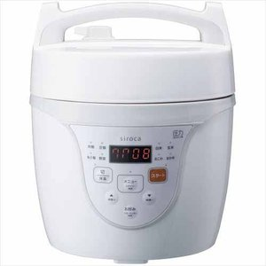 シロカ siroca マイコン電気圧力鍋 クックマイスター SPC-101WH ホワイト|emedama