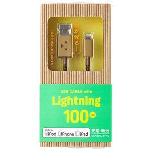 cheero CHE-222 DANBOARD USB Cable with Lightning c...