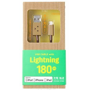 cheero CHE-232 DANBOARD USB Cable with Lightning c...