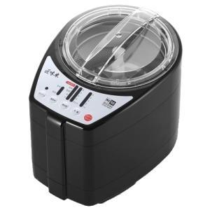 山本電気 家庭用精米機 匠味米 MB-RC52B ブラック