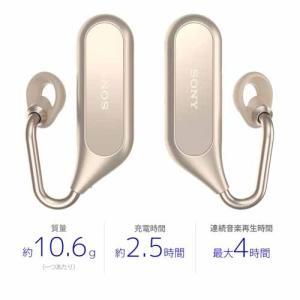 3de6496e62 ... ソニー 完全ワイヤレス Bluetooth イヤホン Xperia Ear Duo XEA20-N ゴールド 《納期約2 ...