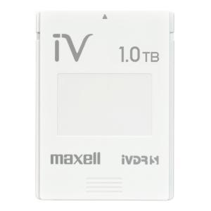 日立マクセル iVカセット 1TB簡易包装パッ...の関連商品3