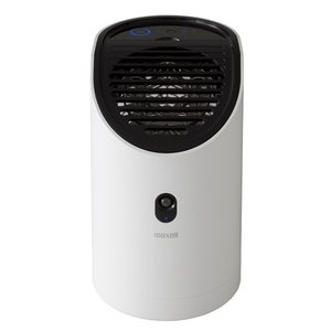 日立マクセル 低濃度オゾン除菌消臭器 オゾネオプラス MXAP-APL250WH ホワイト|emedama