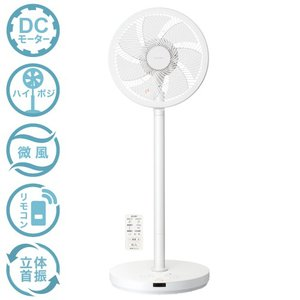 三菱電機 DCモーター リビング扇風機 SEASONS R30J-DDY-W ピュアホワイト|カメラのキタムラ PayPayモール店