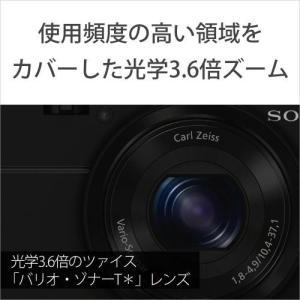 ソニー Cyber-shot DSC-RX100|emedama|04