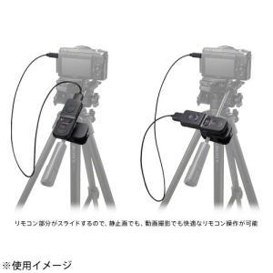 ソニー リモートコマンダー RM-VPR1 《納期約1週間》|emedama|02