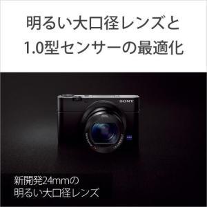 ソニー Cyber-shot DSC-RX100M3|emedama|03