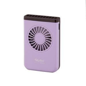 Rollei(ローライ)ハンズフリーファン ハンディ扇風機 RHFP-LV カメラのキタムラ PayPayモール店
