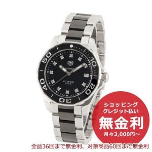 【あすつく】 【36回無金利】 タグ・ホイヤー レディース腕時計 アクアレーサー WAY131C.BA0913 emedama