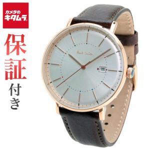 【あすつく】 ポール・スミス メンズ腕時計 Track P10082 emedama