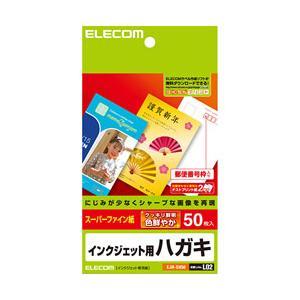 エレコム EJH-SH50 [スーパーハイグレ...の関連商品2