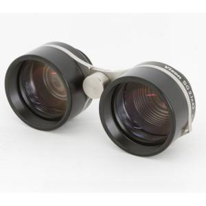 ビクセン 19172-7 星座観察用双眼鏡 SG 2.1×42|emedama