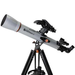 セレストロン 天体望遠鏡 StarSense Explorer LT 70AZ