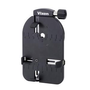 ビクセン 39199-8 スマートフォン用カメラアダプター|emedama